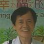 劉志祥老師