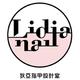 創作者 Lidia 的頭像