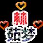 Linrumeng521