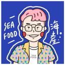 海產Seafood 圖像