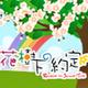 創作者 lovelytree 的頭像