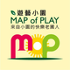 創作者 MAPofPLAY 的頭像