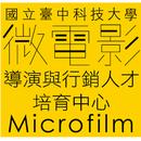 microfilm 圖像