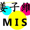 misway 圖像