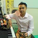 小楊鋼琴宜蘭礁溪 圖像