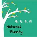 naturalplenty 圖像