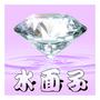roseyu4556