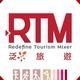 創作者 RTM 泛旅遊 的頭像
