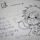 創作者 sanji0319 的頭像
