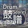 scoresdrum