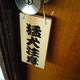 創作者 shishido929 的頭像