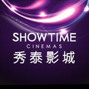 Showtimes 圖像