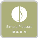Simple Pleasure  圖像