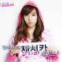 snsdfans0418