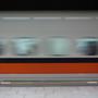 高鐵HSR