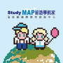StudyMAP