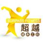 Surpass Taipei