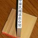 創作者 台灣組合 的頭像