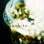 Takahito