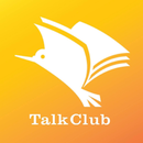 talkclubblog 圖像