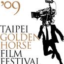 TGHFF2009 圖像