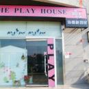 theplayhouse 圖像