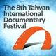 創作者 紀錄片雙年展 的頭像