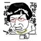 創作者 tinganhsu 的頭像