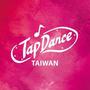 TDT踢踏台灣