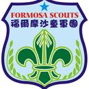 福爾摩沙童軍團 圖像