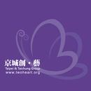 京城創意管理顧問 圖像
