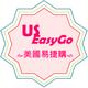 創作者 US EasyGo 易捷購 的頭像
