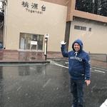台南豪宅豪寓介紹