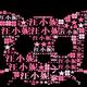 創作者 wanghui 的頭像