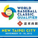 WBC Taiwan 圖像
