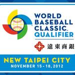 WBC Taiwan