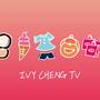 IVY TV可可豆頻道