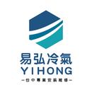 yihong13405829 圖像