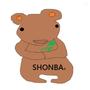 SHONBA 替代役