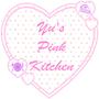 Yu's粉紅廚房