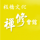 創作者 板橋banqiao 的頭像