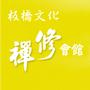 板橋banqiao