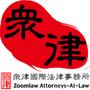 ZoomlawTrademark